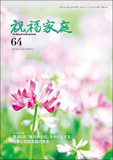 BF064%201203.jpg
