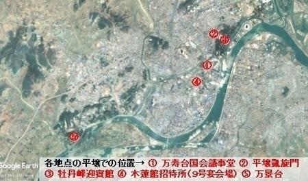 190323 pyongyang.jpg