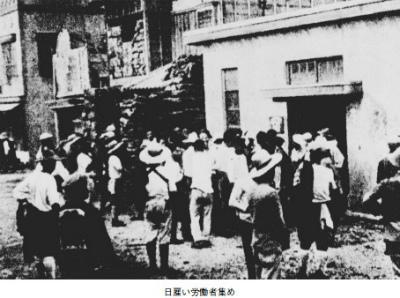 1940nendaikoro.jpg