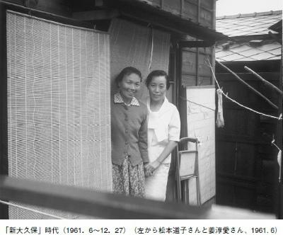 196106 shinookubo.jpg