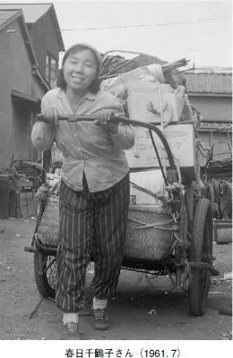 196107 kasugachizuko.jpg