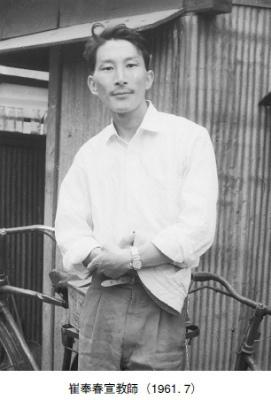 196107nishikawa.jpg