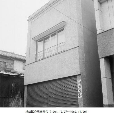 19611227-19621129.jpg