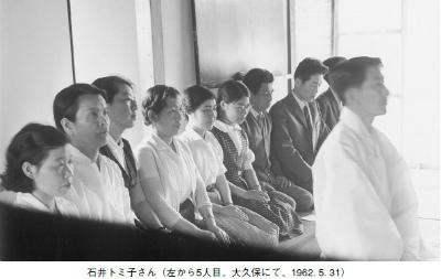 19620531 shinookubo.jpg