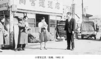 196206 komurohiroyuki.jpg