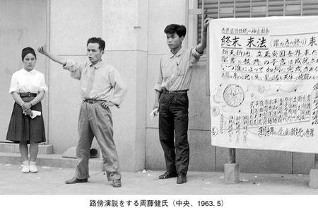 196305 sudo ken.jpg