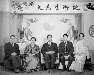 19650207goseitanbi.jpg