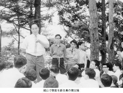19670701shiroyama.jpg