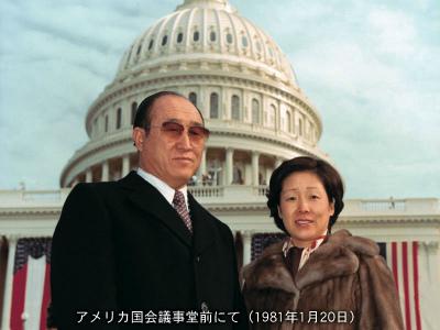 19810120.jpg