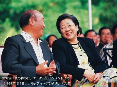 19990101.jpg