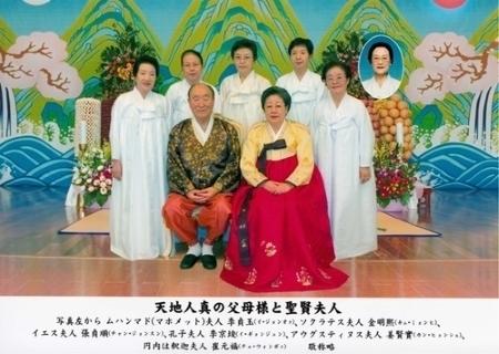200411-19980613.jpg