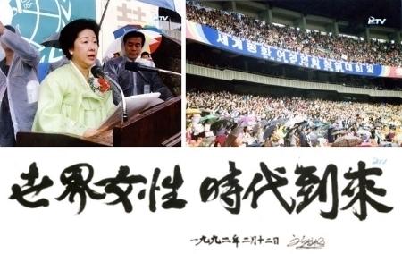 200421-19920511.jpg