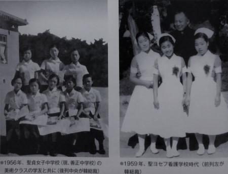 200619-1956-1959.jpg