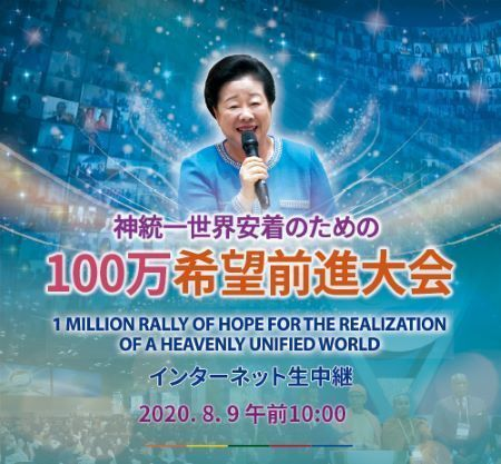 200809-20200809.jpg