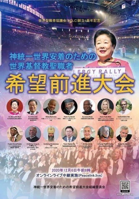 201205-20201206.jpg