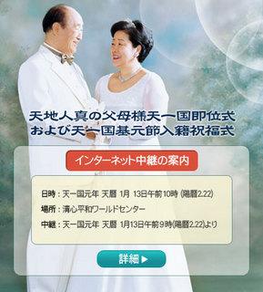 20130220_popup_jp[1].jpg