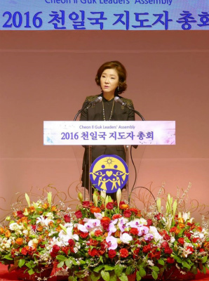 20160216cheon il guk leaders' assembly.jpg