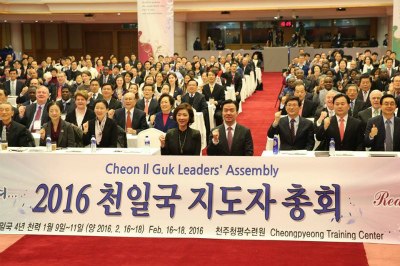 20160216cheon il guk leaders' assembly 2.jpg