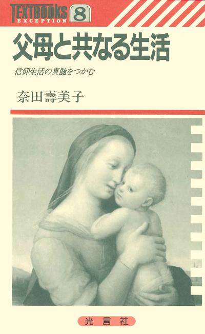 210112-19910501.jpg