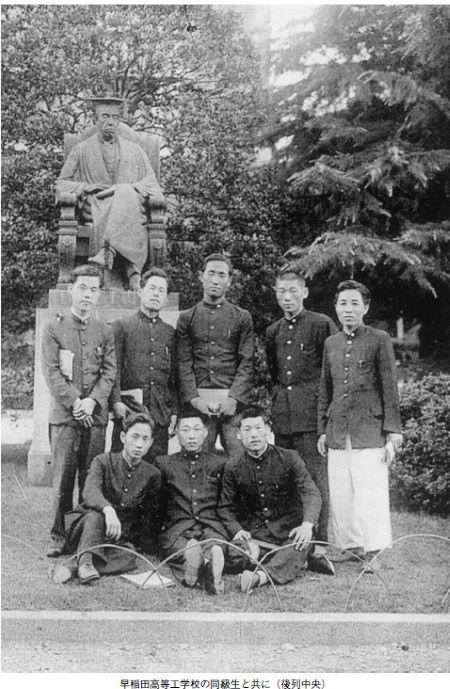 210402-1941waseda.jpg