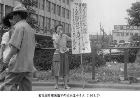 210515-1961.07matsumoto.jpg
