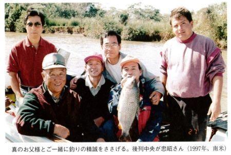 210602-1997.jpg
