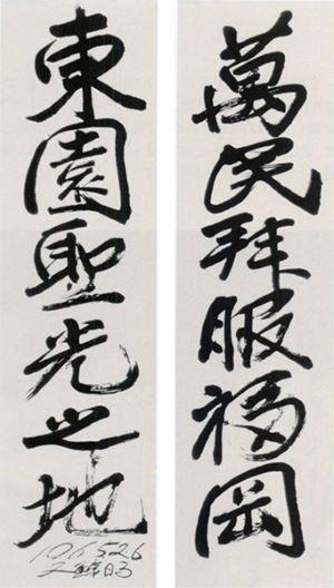 210904-1965.0206 fukuoka  (4).jpg
