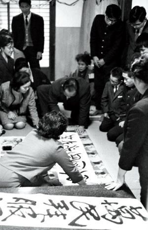210904-1965.0206 fukuoka (3).jpg