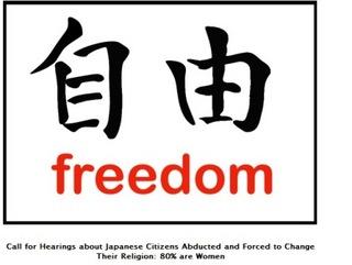 自由.jpg