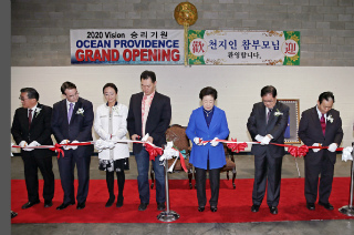 Family-Federation-for-World-Peace-and-Unification-True-Mother-Blesses-Opening-of-New-Ocean-Providence-Headquarters.jpg