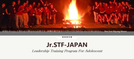 Jr.STF-JAPAN 2.jpg