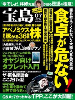 cover_011_201307_ll.jpg