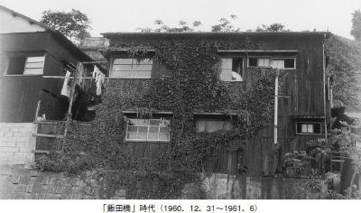 iidabashi 19601231-196106.jpg