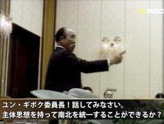 mansude_sekkyo1_1991[1].jpg