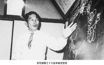 nishikawa.jpg