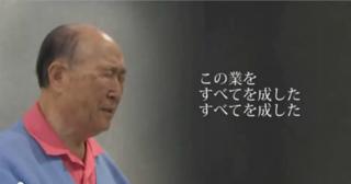 saigonokitou201508130626.jpg