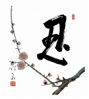 shinobu[1].jpg