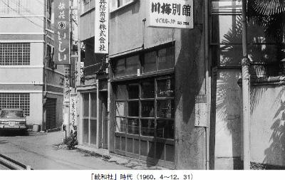 towa19604.jpg