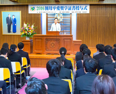 yonanimu160401web.jpg